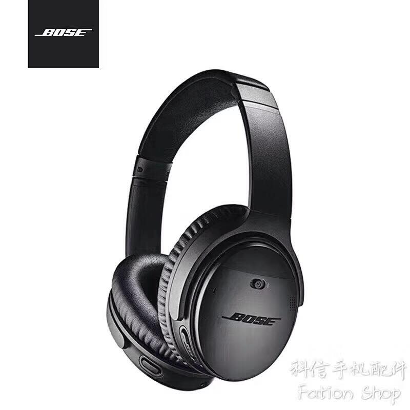 BOSE QUIETCOMFORT35 wireless noise reduction headset QC35 is available in the shop. Please feel free to consult and order